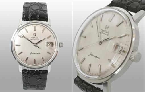 vintage-omega-watch